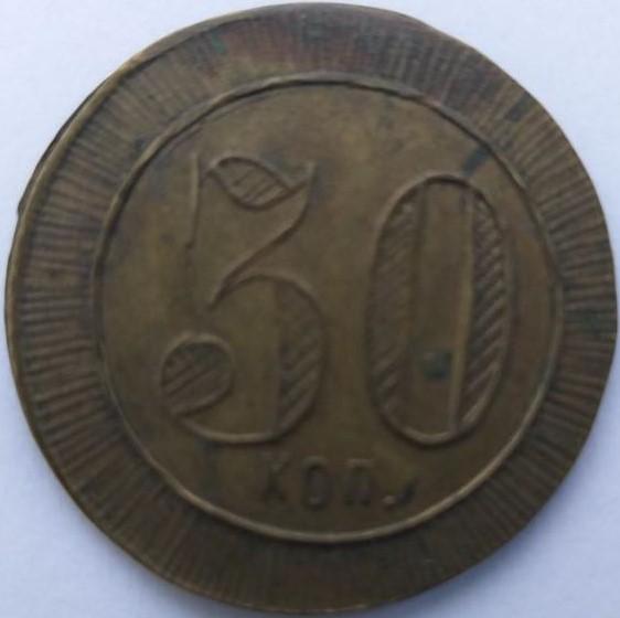 Mackevich-kofeynya-30k-1