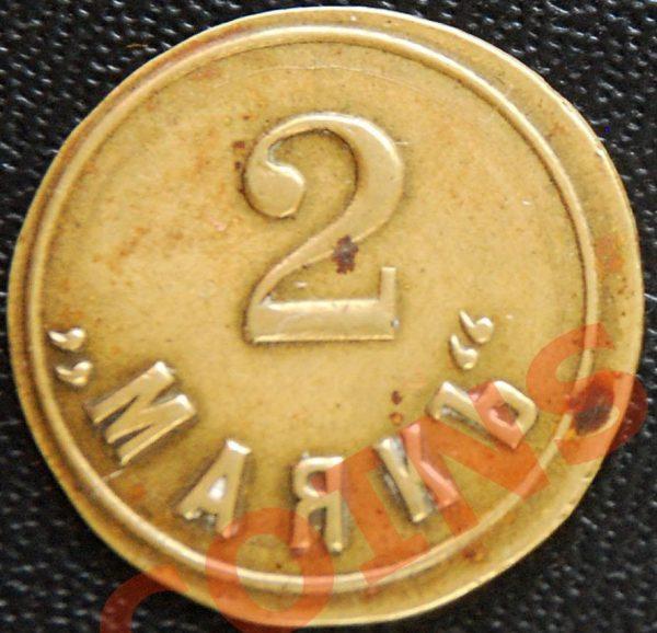 Mayak-2-1-1