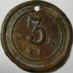 Ф.Т. 3 к.