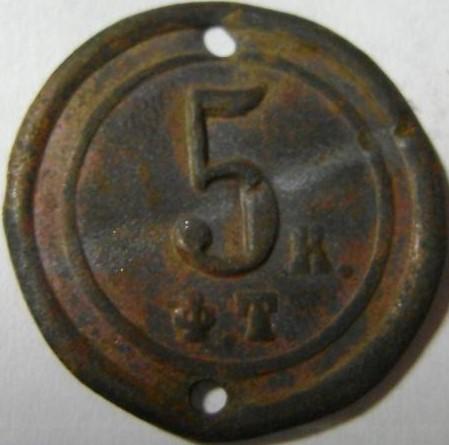 FT-5-kop-1