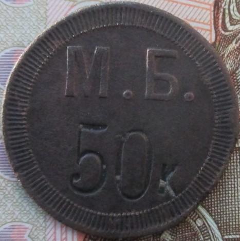 MB-50k-krug-1