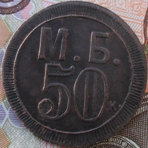 MB-50k-krug-2