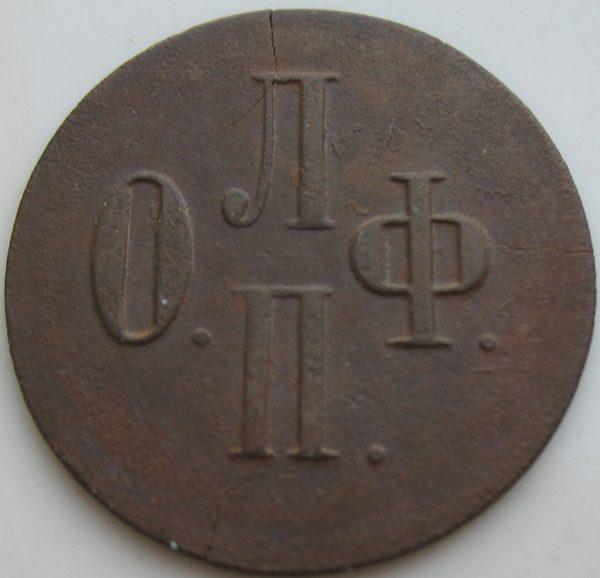 O.L-P.F.-5-1911-2