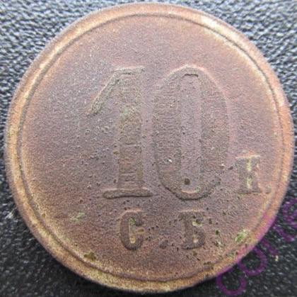 SB-10-k-30-mm-1