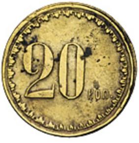 SB-20-kop-22m-2