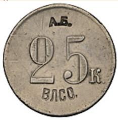 VLSO-AB-25k-27mm-2