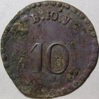 VYUU-10-1