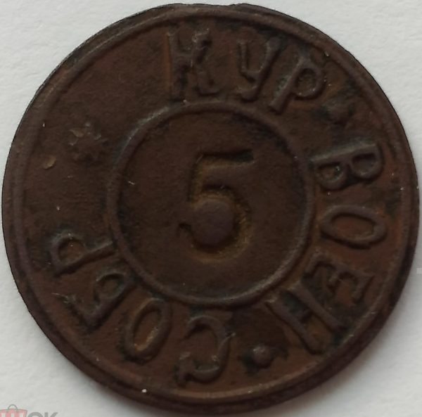 Kurskoe-voen-sobr-5-1
