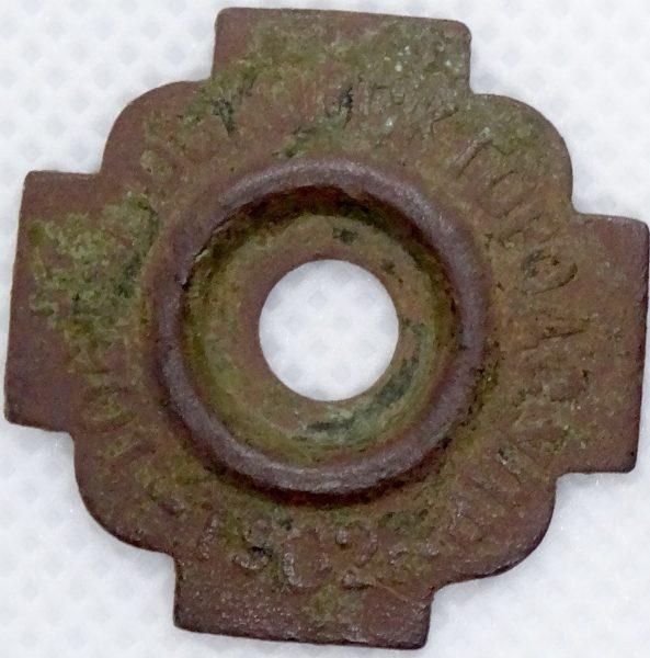 MGU1901-1902-1