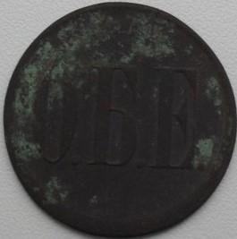 O.B.E.-40k-2