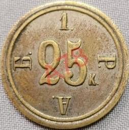 RAB-1-25k-1