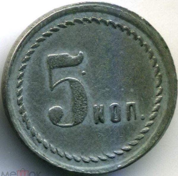 Zaycevykh-SVAG-5-k-2