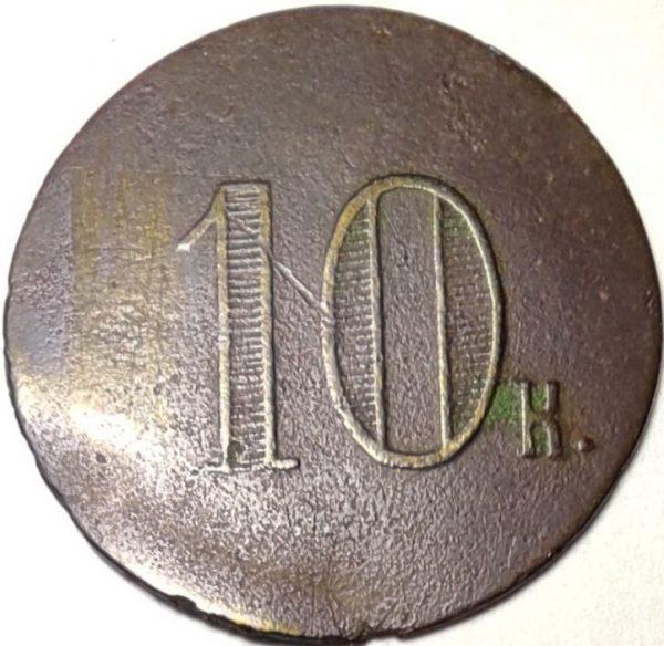 10-kop-krug-1-1