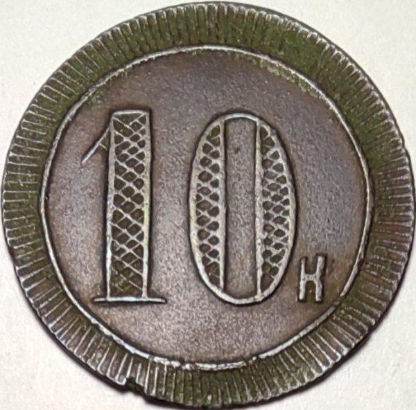 10-kop-krug-1-2