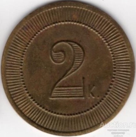 2-kop-krug-1-1