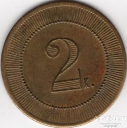 2-kop-krug-1-2