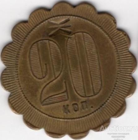 ZH-nadch-20-kop-1