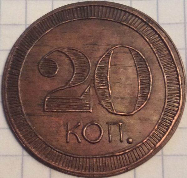 Zikeev-20-k-F-1