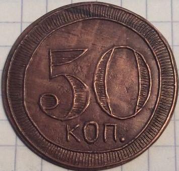 Zikeev-50-k-F-1