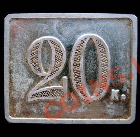 20k-pryam-f-1