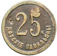 Datskie-pavilony-25k-2-1