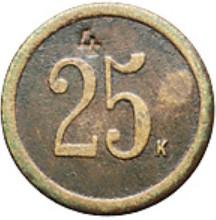 Datskie-pavilony-25k-2-2