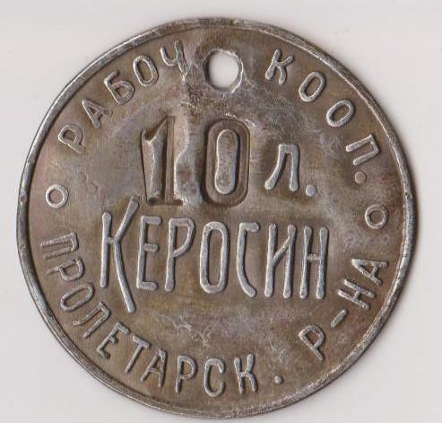 Rab-koop-prol-r-kerosin-10l-1