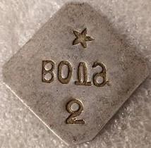 Rzhavchik-Kemer-obl-2v-romb-1