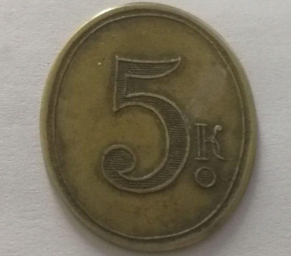 5-kopeek-oval-1