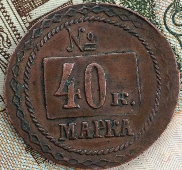 Marka-40k-PT-1