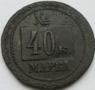 Marka-40k-PT-2-1