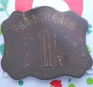 Mavritaniya-Strelna-1r-1