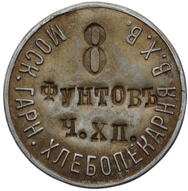 Mosk-khleboper-f-8f-ch-khl-1